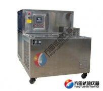 LDW-60T/80T铁素体钢落锤冲击低温槽