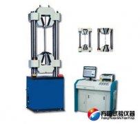 WAW-1000L微机控制电液伺服钢绞线试验机