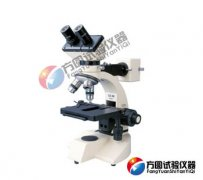 XJX型单目/双目/三目金相显微镜