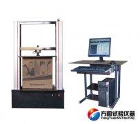 WDW微机控制包装箱压力试验机