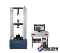 WDW微机控制电线电缆拉力试验机(5-300KN)