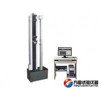 WDW型单臂微机控制防水卷材试验机