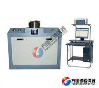 Erichsen cupping tester for metal thin sheet cup t