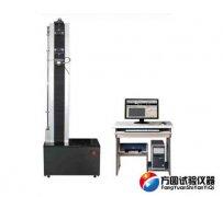 WDW-(0.05-5KN)微机控制电子万能试验机