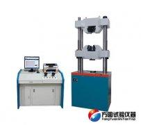 WAW-600B/1000B微机控制电液伺服万能试验机