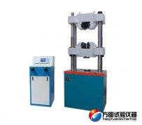 WE-600B/1000B数显式液压万能试验机