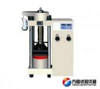 YES-2000/3000压力试验机(电动丝杠)
