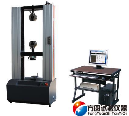 WDW-E系列微机控制电子万能试验机