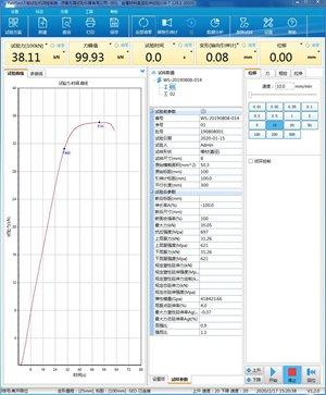 JD-WDW系列电子万能试验机(门式)